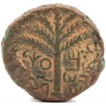 Simon Bar Kokhba Coin - First Jewish Revolt