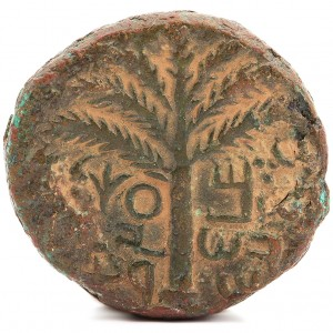 Simon Bar Kokhba Coin – First Jewish Revolt
