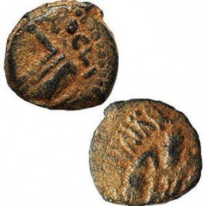 BIBLICAL BRONZE JEWISH COIN OF PONTUIS PILATE