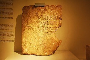 The 'Pilate Stone' at the Israel Museum