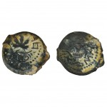 Jewish revolt against Rome coin