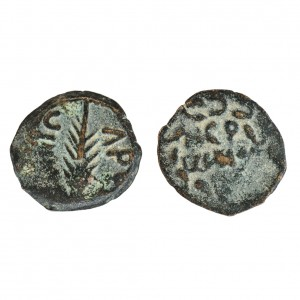 coin mentioned in the bible