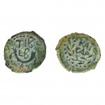 currency in Jesus time ancient coin r