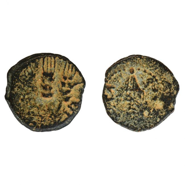 Coins of the Bible - Herod Agrippa Coin