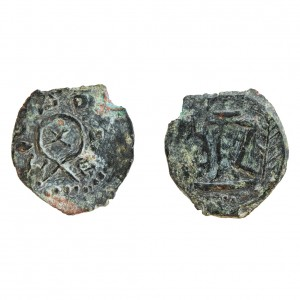 Herod the king ancient coin