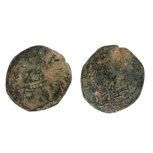 King Herod The Great coin - Herodian Dynasty Coinage