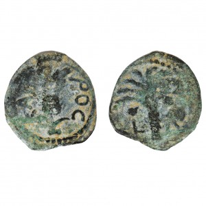 Coins of The Bible - Coponius Coin