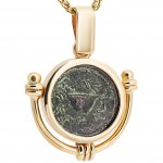 Jewish war coin in a 14k gold pendant anchor