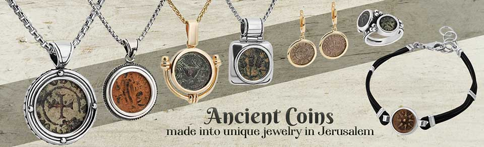 Biblical coin jewelry from Israel