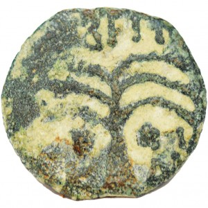 Coin of Antonius Felix a Governor over Judea Year 52 AD