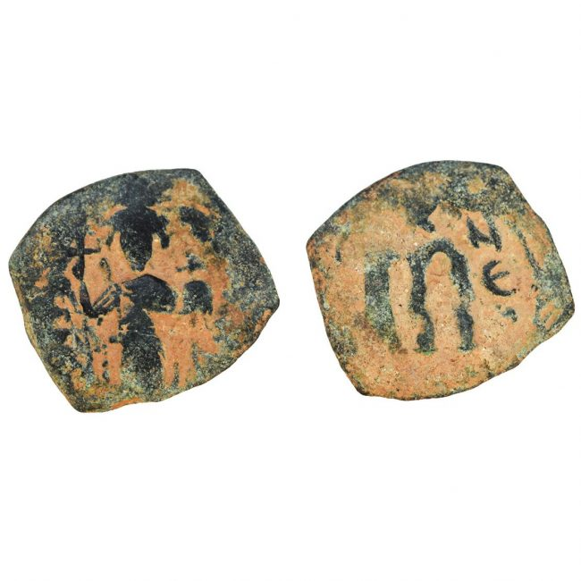 Byzantine Coin with Christian Symbols
