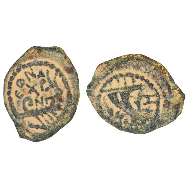 The Coin of Herod Archelaus - Herodian Dynasty Coinage