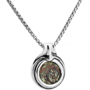 Widow's Mite Coin Bezel - Ancient coins Jewelry