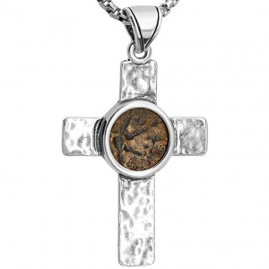 Widow's Mite Ancient Coin in a Solid Silver Cross Pendant