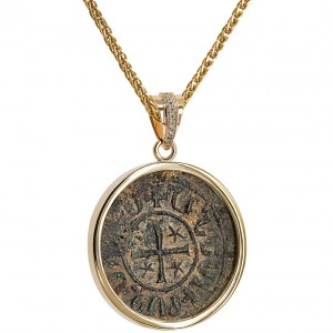 Ancient Christian coin set in jewlery