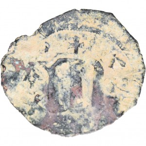 Byzantine Coin of St Justinian