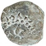 Coin Used in Jesus Time