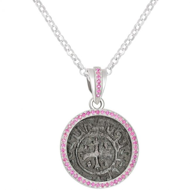 Crusader Armenian Coin with a Cross