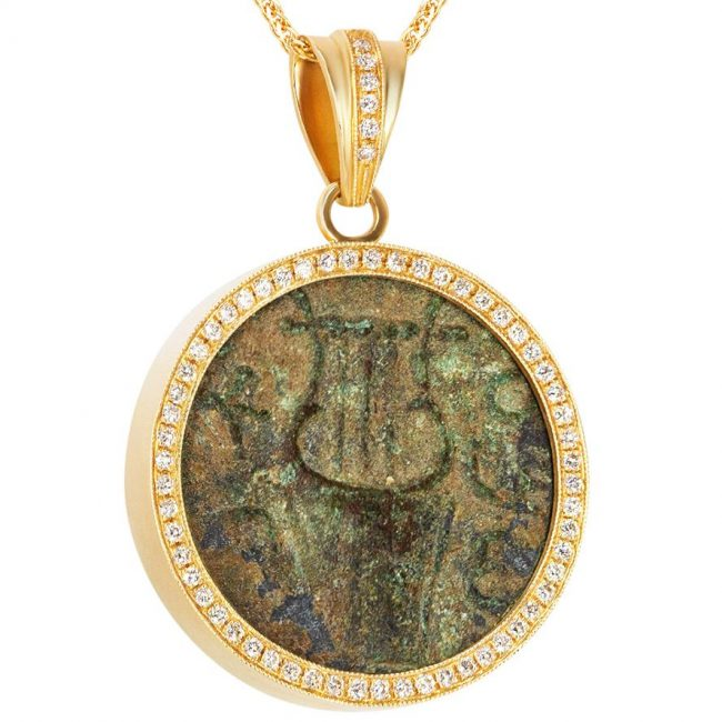 Second Jewish Revolt Coin Set in a Gold Pendant and Diamonds
