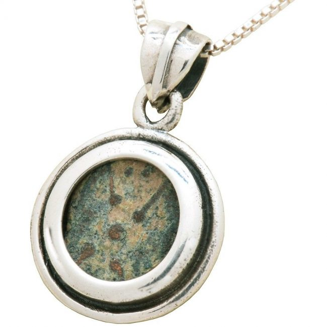 Jesus Time Coin from Israel Pendant